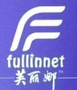 广州市南宫月轩贸易有限公司 最新采购和商业信息