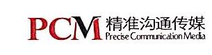 北京精准沟通国际传媒广告有限公司 最新采购和商业信息