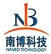 东莞市南博科技有限公司 最新采购和商业信息