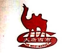 北京丝绸之路网络有限公司 最新采购和商业信息