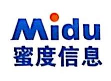 上海蜜度信息技术有限公司 最新采购和商业信息