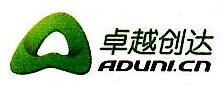 北京卓越创达广告有限公司 最新采购和商业信息