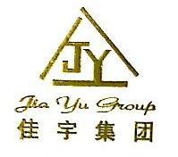 重庆佳宇建设(集团)有限公司 最新采购和商业信息