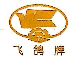 四川省自贡开明防水材料有限公司 最新采购和商业信息