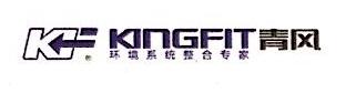 浙江青风环境股份有限公司 最新采购和商业信息