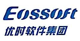 杭州优海信息系统有限公司 最新采购和商业信息