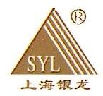 上海银龙农业发展有限公司 最新采购和商业信息