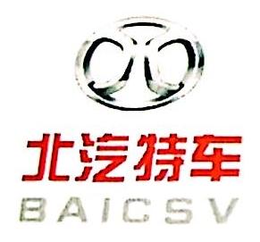 重庆北特汽车销售有限公司 最新采购和商业信息
