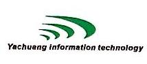 四川亚创信息技术有限公司