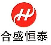 广州合盛恒泰贸易有限公司 最新采购和商业信息