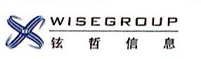 上海铉哲信息科技有限公司