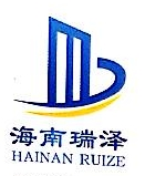 海南瑞泽新型建材股份有限公司 最新采购和商业信息