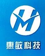 甘肃惠敏信息技术有限公司 最新采购和商业信息