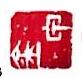 深圳市金甲文化传播有限公司 最新采购和商业信息