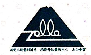 沈阳玉山置业有限公司 最新采购和商业信息