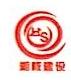 湖南省湘核建设有限公司 最新采购和商业信息