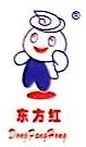 广州市亿安劳保用品有限公司 最新采购和商业信息