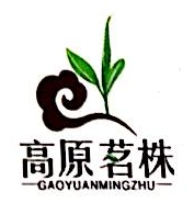 昆明古木兰茶业有限公司