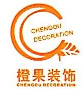 苏州橙果装饰设计工程有限公司