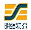 广州明强物流有限公司 最新采购和商业信息