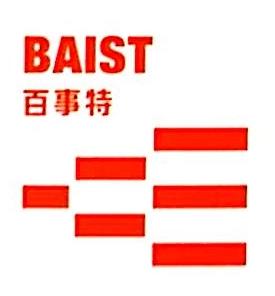 百事特设备租赁(上海)股份有限公司 最新采购和商业信息