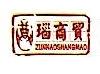 南京尊瑙商贸有限公司 最新采购和商业信息