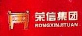 辽宁富通建筑工程有限公司 最新采购和商业信息