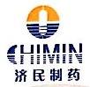 浙江济民制药股份有限公司 最新采购和商业信息
