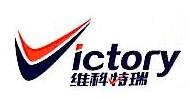 安徽维科特瑞信息系统有限公司