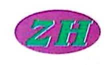 安徽紫鸿餐饮管理有限公司 最新采购和商业信息