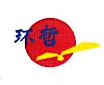 通辽市环哲图书有限责任公司 最新采购和商业信息