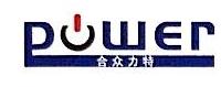 深圳市合众力特科技有限公司 最新采购和商业信息