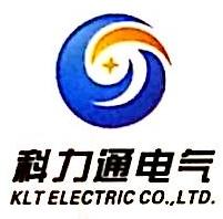 北京首科力通机电设备有限责任公司 最新采购和商业信息