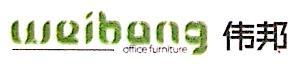 苏州迪雅家具有限公司 最新采购和商业信息