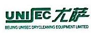 北京尤萨洗涤设备有限公司 最新采购和商业信息