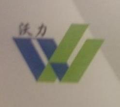 浙江沃力电梯有限公司 最新采购和商业信息
