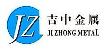 上海吉中金属材料有限公司 最新采购和商业信息