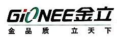 苏州杰立商贸有限公司 最新采购和商业信息