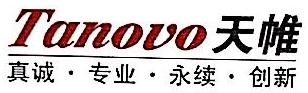 上海天帷企业管理咨询有限公司