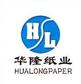 杭州富阳华共纸业有限公司 最新采购和商业信息