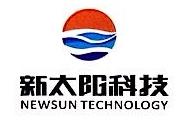山西新太阳科技有限公司 最新采购和商业信息