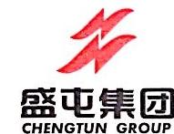 深圳市盛屯金属有限公司 最新采购和商业信息