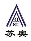 吴江市苏奥电梯配件有限公司 最新采购和商业信息