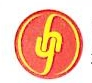 中山市华阳运输有限公司 最新采购和商业信息