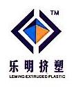 温州乐明挤塑泡沫有限公司 最新采购和商业信息