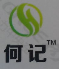 抚州市海通电器设备有限公司 最新采购和商业信息
