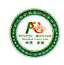吉安武功山旅游开发有限公司 最新采购和商业信息