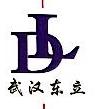 武汉东立置业发展有限公司 最新采购和商业信息