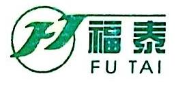 佛山市福泰纸塑胶粘制品有限公司 最新采购和商业信息