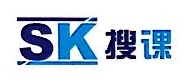 长沙搜课教育咨询有限公司 最新采购和商业信息